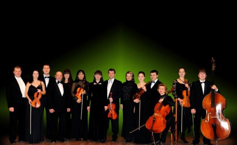 Концерти у філармонії на листопад