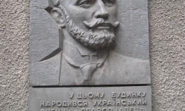 145 років виповнюється видатному вченому з Тернополя