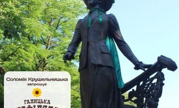 У Тернополі одягнули пам'ятники