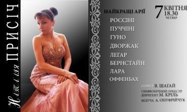 У Тернополі звучатимуть найкращі арії Пуччіні та Россіні