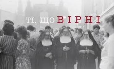У Тернополі покажуть фільм про переслідування УГКЦ