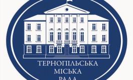 Програма святкування у Тернополі водних чемпіонатів