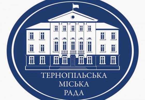 У жовтні на тернополян чекають концерти, презентації книжок, змагання та турніри