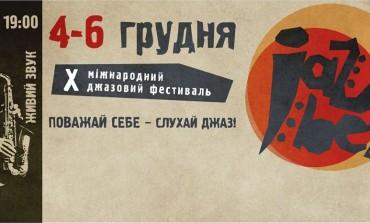 Програма міжнародного джазового фестивалю «JazzBez» у Тернополі