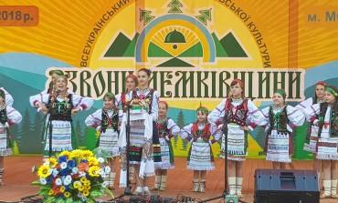 На Тернопільщині стартував масштабний лемківський фестиваль (фото)
