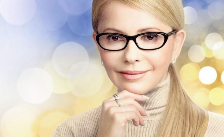 Вітання Юлії Тимошенко з Новим роком та Різдвом (відео)