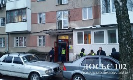 У Тернополі в багатоповерховому будинку трапився вибух гранати (фото)