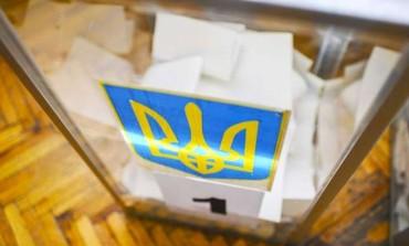 В Тернопільському Управлінні СБУ триває допит партійців «Батьківщини» та прихильників Юлії Тимошенко