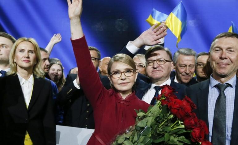 """З'їзд партії """"Батьківщина"""" висунув Юлію Тимошенко кандидатом в президенти України"""