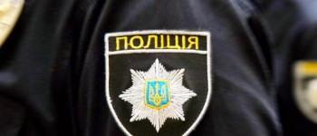 У Тернополі в день тиші зареєстрували три порушення