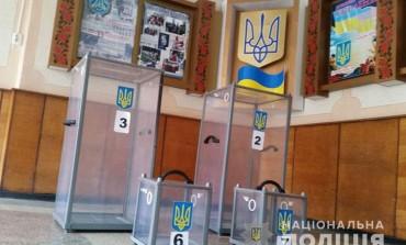 У Тернопільській області 1800 правоохоронців чергуватимуть на виборчих дільницях