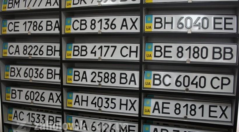 Дізнатися вартість кожного «крутого» номерного знаку можна онлайн