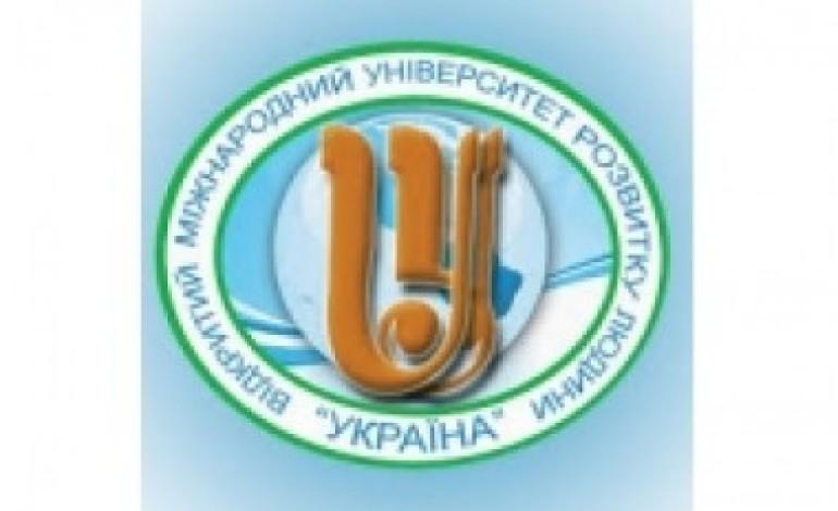 """Університет """"Україна"""" запрошує на навчання абітурієнтів"""