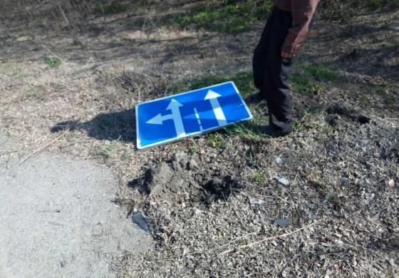 Двоє осіб викрали дорожній знак на Тернопільщині