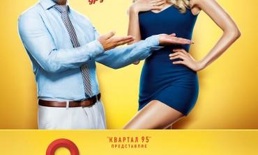 Сьогодні у Тернополі три нових фільми