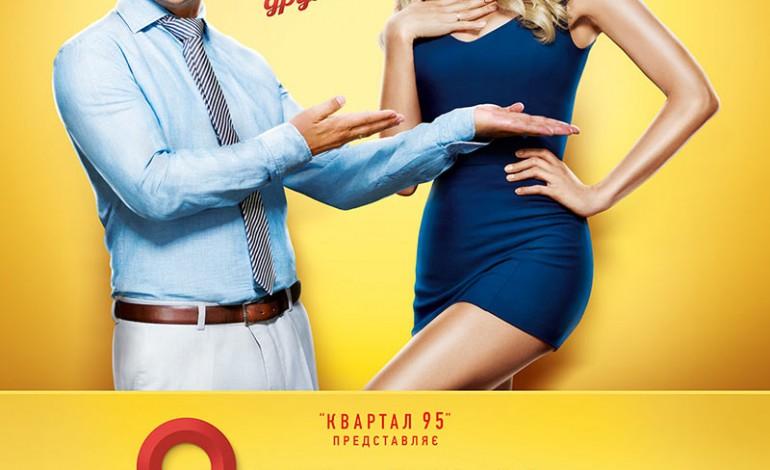 """26 лютого у Тернопіль приїде """"лисий"""" із кварталу"""