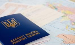 Закордонний паспорт - інвалідам великої вітчизняної війни безкоштовно, а учасникам АТО - ні!