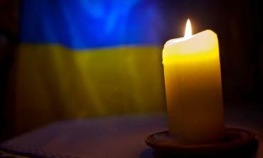 Сьогодні на Тернопільщині день жалоби