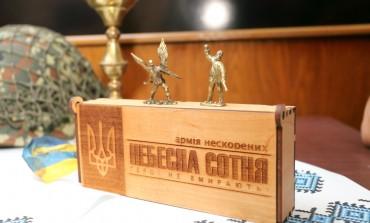 У Тернополі відкрили музей Героїв Небесної сотні