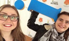У Тернополі пройде мистецький фестиваль
