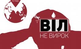 Завтра у Тернополі відбудеться марш