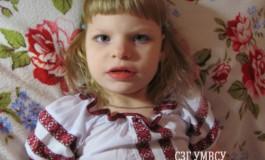 4-річна Кароліна потребує допомоги