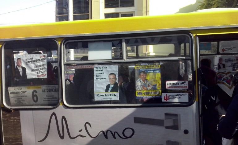 Агітують у тролейбусах і маршрутках