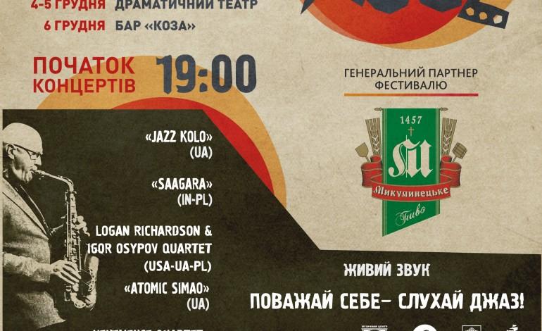 4 грудня у Тернополі розпочнеться міжнародний фестиваль «JazzBez»