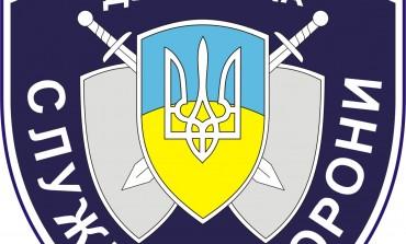 У Тернополі подорожчали охоронці