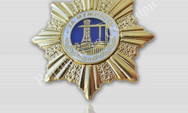 У Тернополі чорнобильцям дадуть медалі